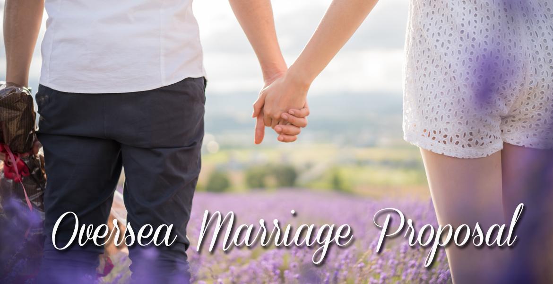 旅行日本韓國泰國求婚