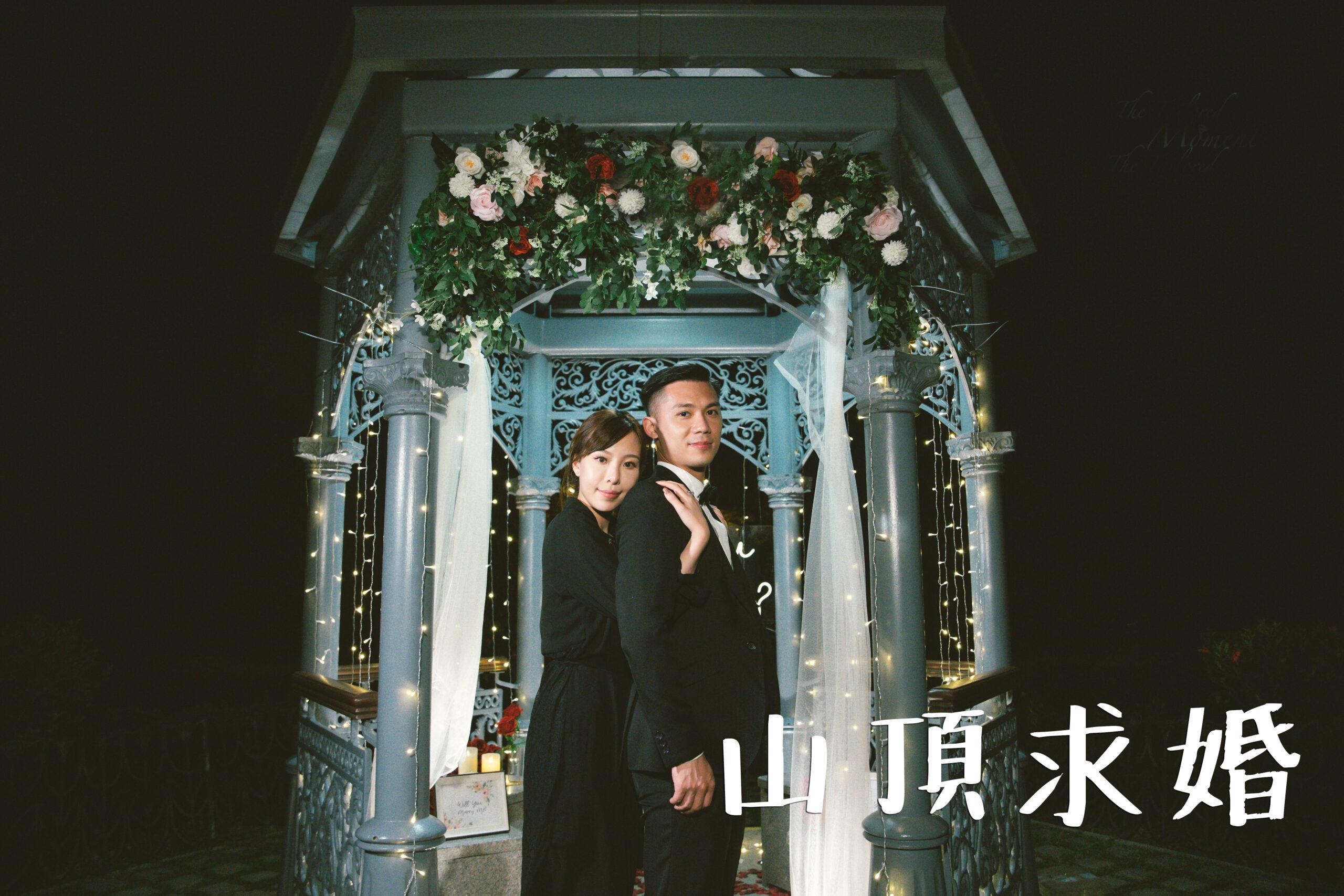 香港專業求婚策劃影片