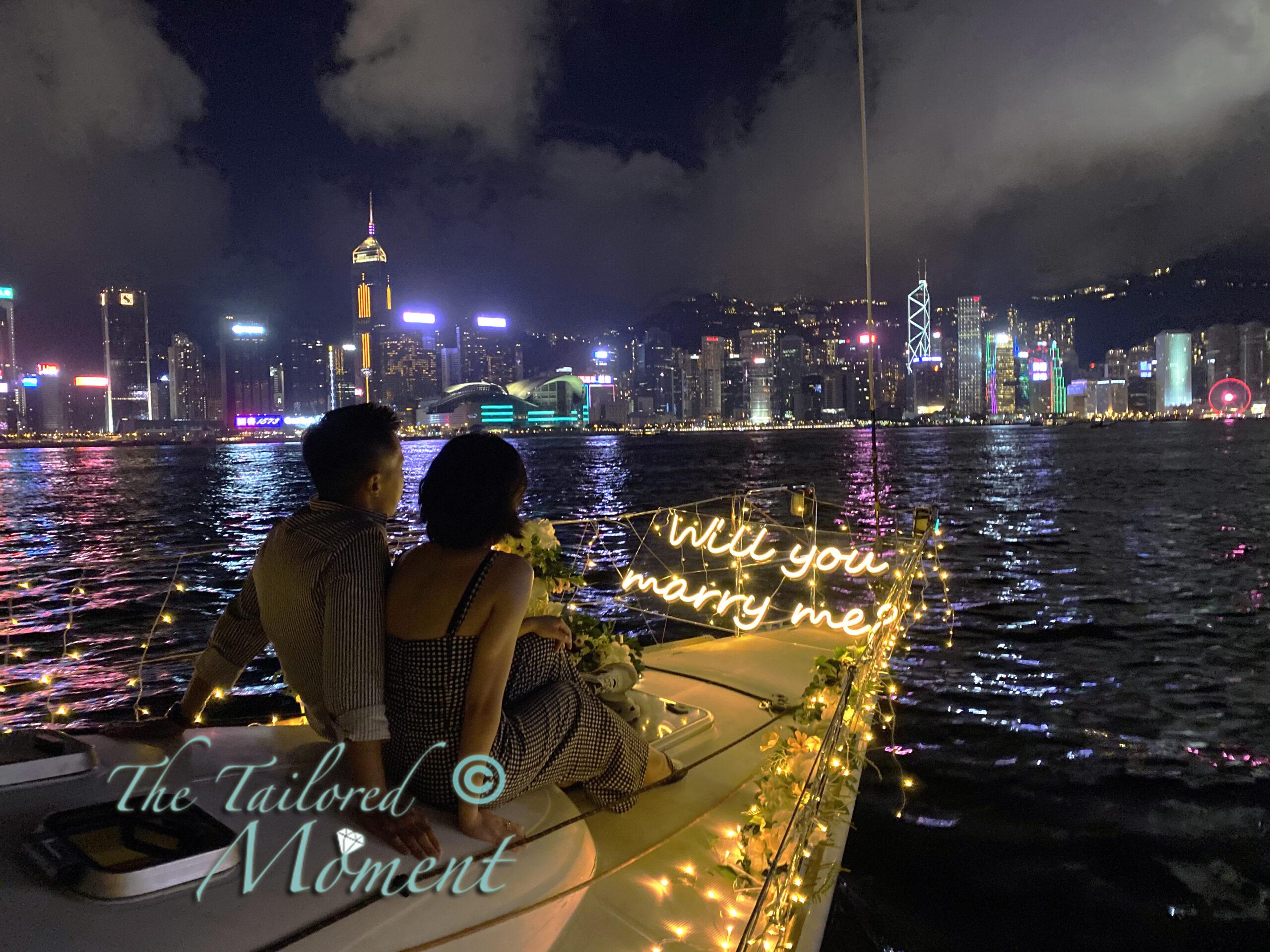 香港帆船特別求婚
