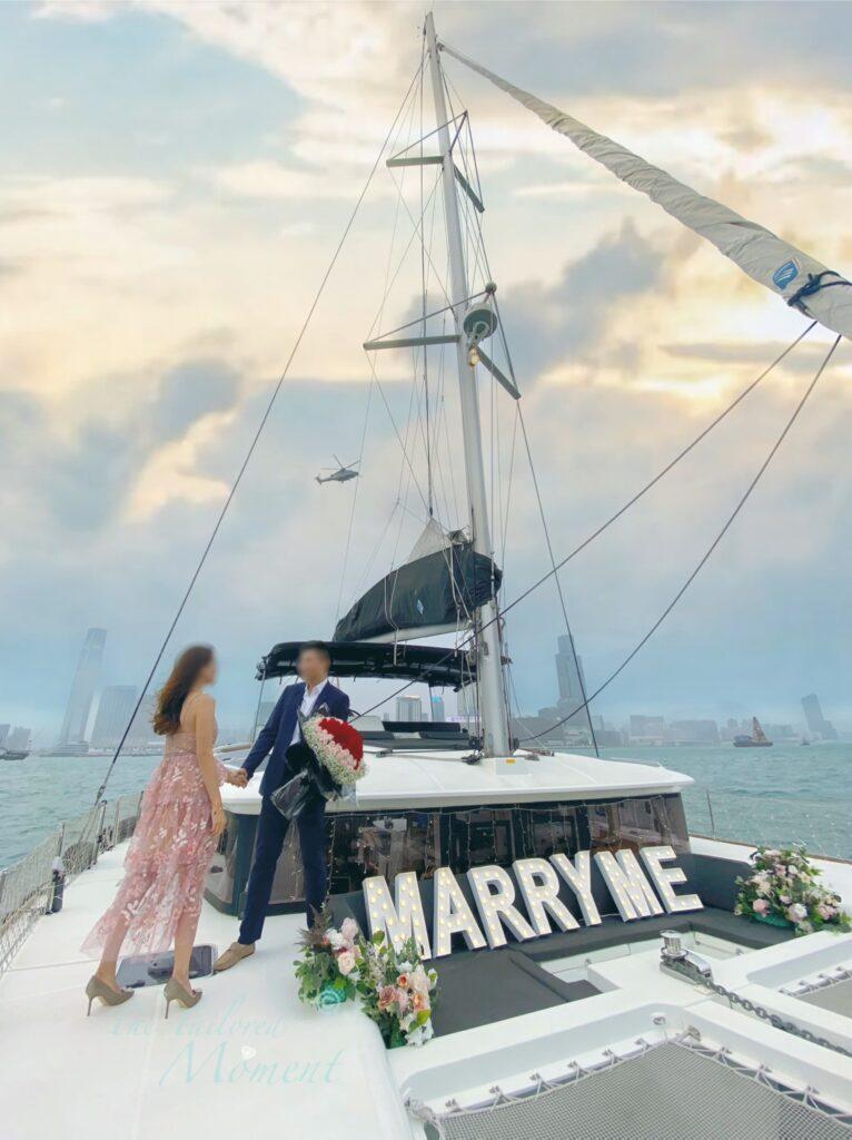 香港帆船求婚